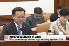 Gov't holds first economy-related ministers' meeting of 2018