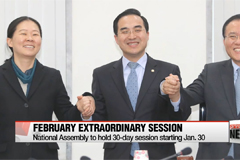 Rival parties agree to hold February extraordinary session
