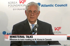 Ministers to hold meeting on North Korea in Canada