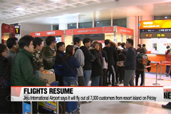 2,500 people forced to stay at Jeju airport overnight due to snow closure