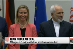 EU urges U.S. not to withdraw from Iran nuclear deal