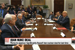 Trump to approve 'significantly flawed' Iran nuclear deal for last time