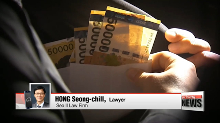 S. Korea's 'Anti-Graft Act' revised, with increase on agricultural gifts, decrease on cash gifts