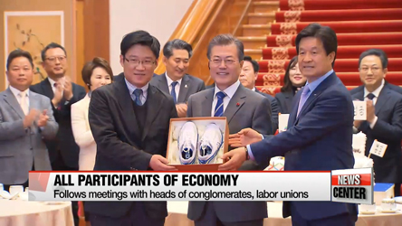 South Korean President Moon Jae-in invites leaders of small businesses, venture firms to the Blue House