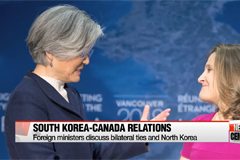 South Korea and Canadian foreign ministers meet ahead of Vancouver summit