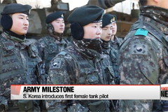 S. Korea introduces first female tank driver