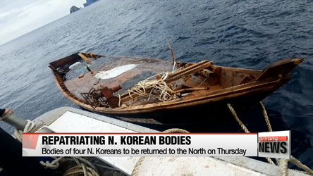 S. Korea to repatriate four North Korean bodies