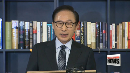 Fmr. President Lee Myung-bak says corruption charges are 'political revenge, framed schemes'