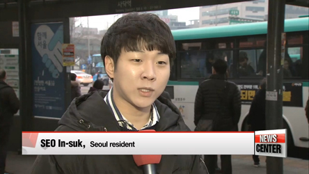 Seoul offers free public transport again on Wednesday to reduce fine dust levels