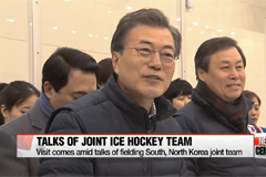 S. Korean President Moon visits Olympic squad
