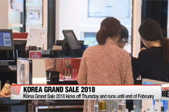 Korea Grand Sale 2018 kicks off Thursday and runs until end of February