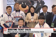 50 days to go until 2018 Paralympics Winter Games kick off,... and First Lady and Paralympics athletes hold promotional activities