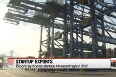 Exports by Korean startups reach record-high in 2017