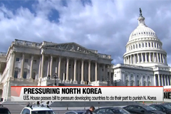 U.S. House passes bill to pres