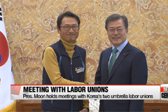 Pres. Moon calls for labor world's support for changes in economic, labor policies