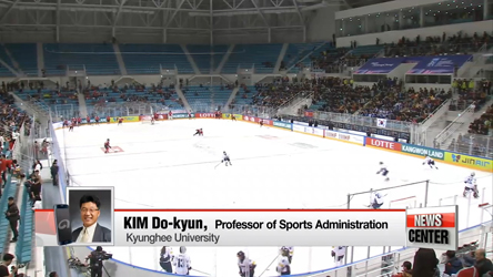 Proposal for inter-Korean hockey team proves controversial