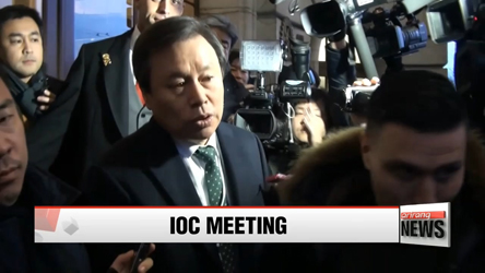 IOC meeting underway to approve North Korea's participation at PyeongChang 2018