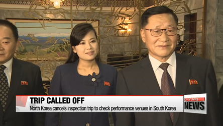 South Korea wants answers after North Korea cancels inspection trip to...