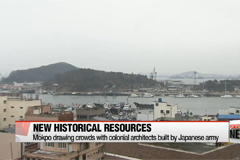 Korea's port city to turn into cultural resource haven using old colonial buildings