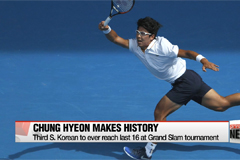 Chung Hyeon faces former world no.1 Novak Djokovic at Australian Open