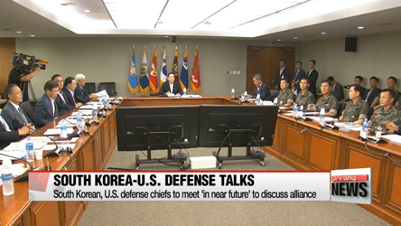 S. Korean, U.S. defense chiefs to meet