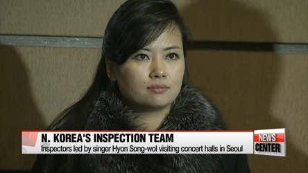 N. Korean inspection team in Seoul