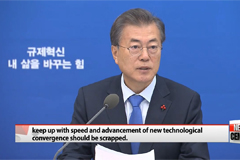 "South Korean President Moon ""Scrap unnecessary regulation to boost development of new technologies"""