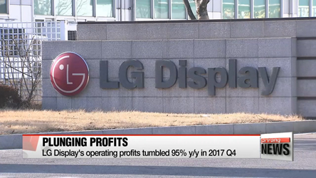 LG Display operating profit plunges in fourth quarter of 2017