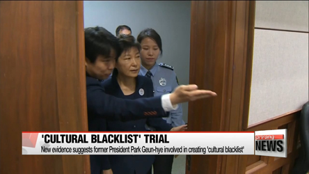 Seoul's Prosecutors Office says new evidence suggests former President Park Geun-hye involved in creating 'cultural blacklist'