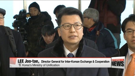 South Korean delegation heads north to inspect cultural and sporting exchange sites