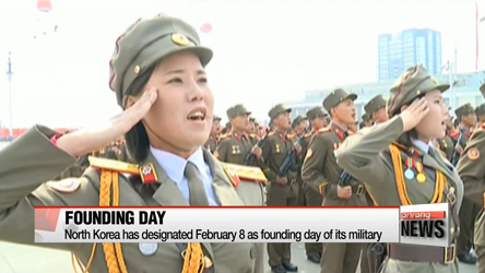 North Korea planning military parade on eve of PyeongChang Olympics
