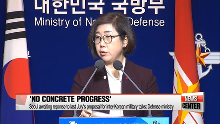 Seoul awaiting reponse to last July's proposal for inter-Korean military talks: Defense ministry