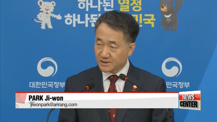 Korean government announces suicide prevention measures
