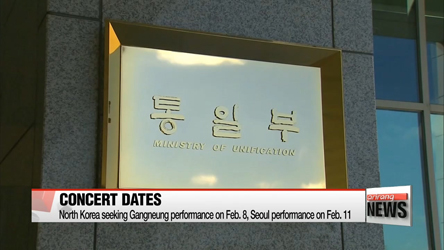 North Korea selects 2 venues in South Korea for Olympic concerts