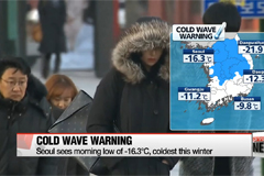 Cold wave warning issued in Seoul with record-breaking lows