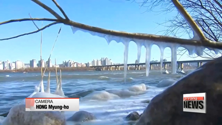 'Extreme cold wave' hits Seoul with record-breaking lows this winter