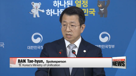 South Korea's inspection team to wrap up North Korea visit on Thursday while North's inspection team to visit South