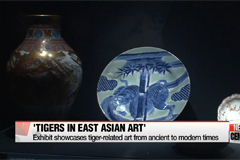 National Museum of Korea exhibits 'Tigers in East Asian Art'