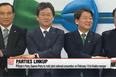 Korea's two centrists parties to finalize merger on Feb. 13th