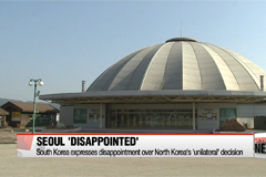 North Korea suddenly calls off joint Olympic event at Mount Kumgang