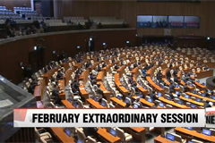 National Assembly to kick off February parliamentary session