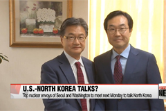 Top nuclear envoys of Seoul and Washington to meet on Monday to talk North Korea