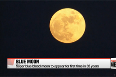 Rare 'Super blue blood moon' coming tonight