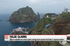 Japan to establish new school subject, wrongly teach students that Dokdo is Japanese territory