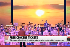 South Korea to give out free tickets for North Korean cultural concert