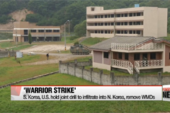 S. Korea, U.S. recently held scaled-down joint drill to infiltrate into North Korea, eliminate WMDs