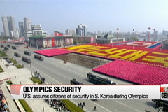 U.S. assures its citizens of security in S. Korea during Olympics, opposes N. Korea's Feb. 8 parade