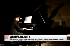 Virtual reality programs help alleviate disability, assist therapy