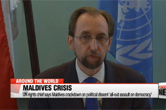 UN rights chief says Maldives crackdown on political dissent 'all-out assault on democracy'