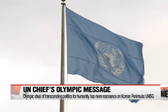 UN Secretary General calls on participating countries to honor Olympic Truce